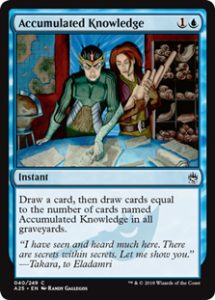 Accumulated Knowledge (FOIL)