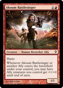 Akoum Battlesinger (FOIL)