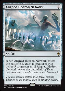 Aligned Hedron Network (FOIL)