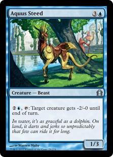 Aquus Steed