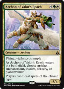 Archon of Valor's Reach (FOIL)