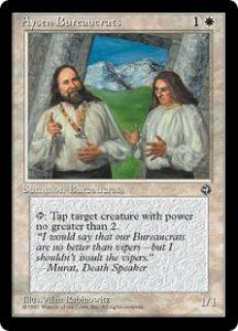 Aysen Bureaucrats (Two Men)