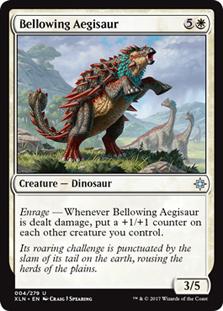Bellowing Aegisaur (FOIL)