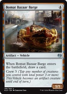 Bomat Bazaar Barge