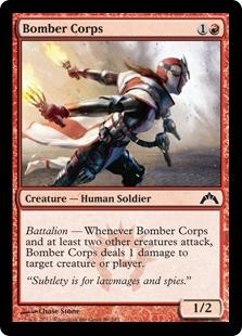 Bomber Corps