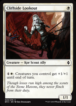 Cliffside Lookout (FOIL)