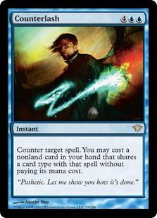 Counterlash (FOIL)
