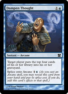 Dampen Thought (FOIL)