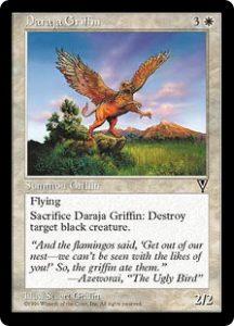 Daraja Griffin
