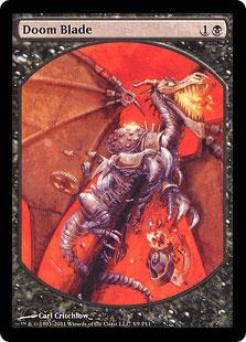 Doom Blade (Textless)