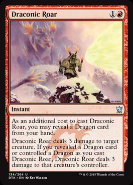 Draconic Roar (FOIL)