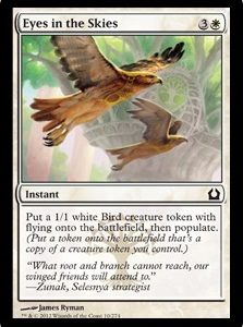 Eyes in the Skies (FOIL)