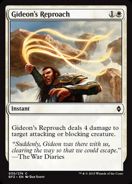 Gideon's Reproach (FOIL)