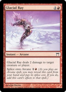 Glacial Ray