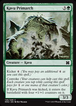 Kavu Primarch (FOIL)