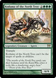 Kodama of the North Tree