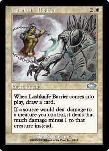 Lashknife Barrier