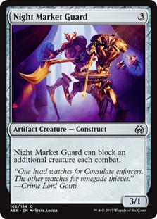 Night Market Guard