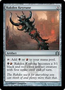 Rakdos Keyrune (FOIL)