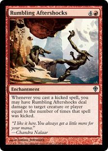 Rumbling Aftershocks (FOIL)