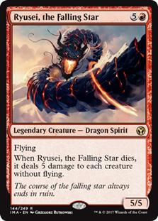 Ryusei, the Falling Star