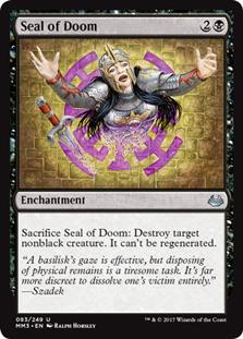 Seal of Doom (FOIL)