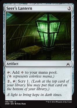 Seer's Lantern (FOIL)
