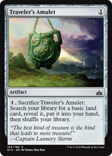 Traveler's Amulet (FOIL)