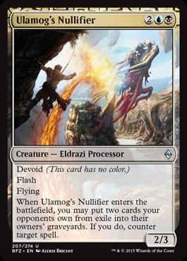 Ulamog's Nullifier