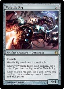 Volatile Rig (FOIL)