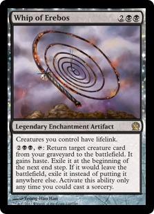 Whip of Erebos (SP)