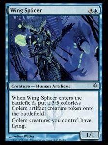 Wing Splicer