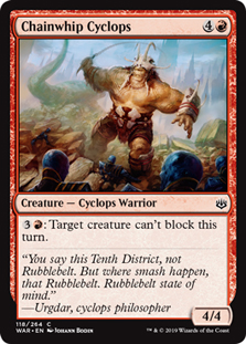 Chainwhip Cyclops (FOIL)