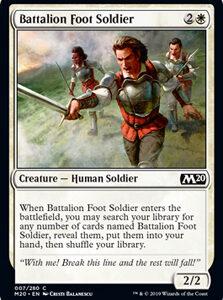 Battalion Foot Soldier (FOIL)