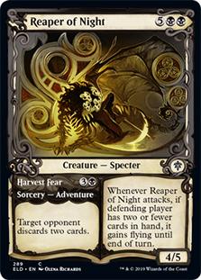 Reaper of Night (Showcase) (FOIL)